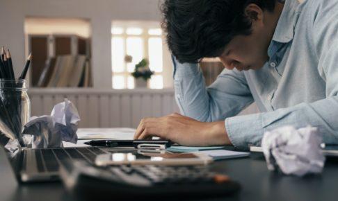 40代で退職したい。退職代行業者を利用するべき?