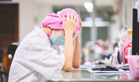 看護師はブラックすぎ!過酷な仕事の内容