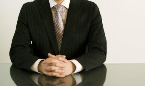 退職代行サービスを使うデメリットってどんなの?