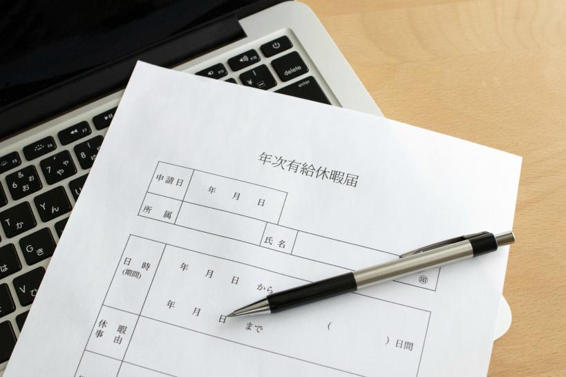 退職代行のデメリット③ 民間業者の場合、有給休暇や残業代の申請はできない