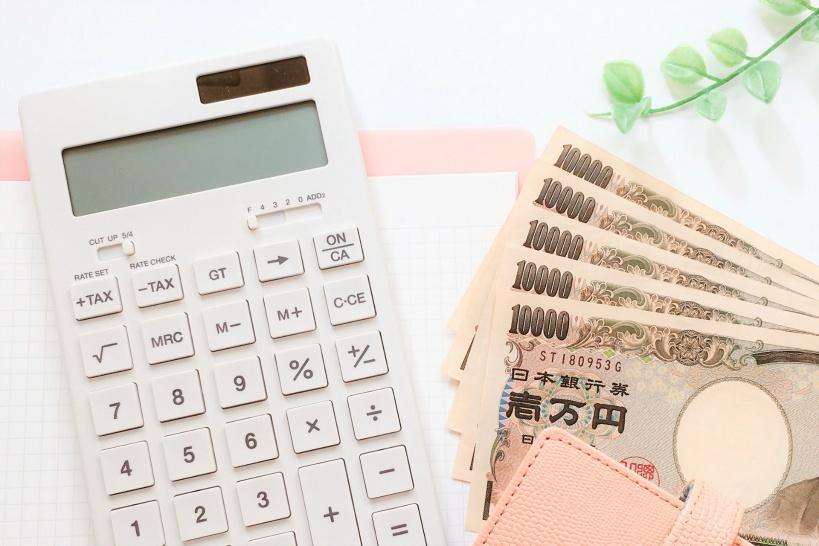 退職代行にかかる弁護士費用はどのくらい?