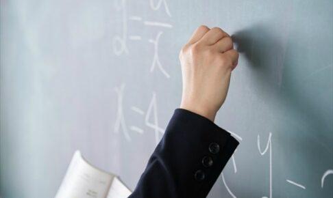 中学校教員を辞めたい人が今すぐすべきこと