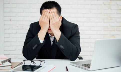 信用情報異動の削除希望は弁護士に依頼して即解決!